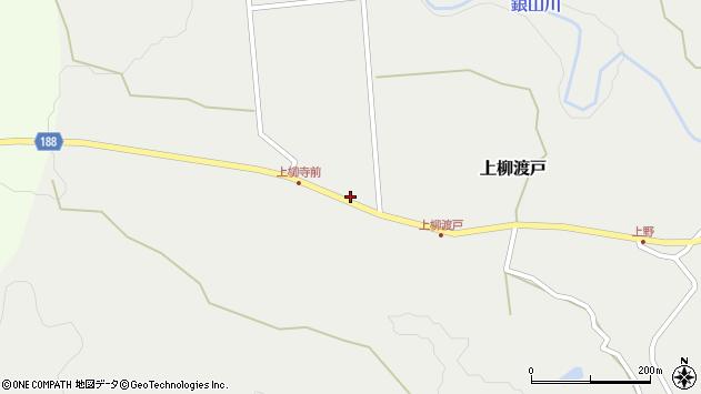 山形県尾花沢市上柳渡戸148周辺の地図