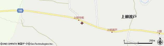 山形県尾花沢市上柳渡戸154周辺の地図