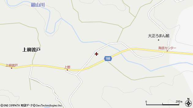 山形県尾花沢市上柳渡戸切山1157周辺の地図