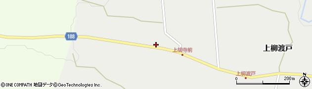 山形県尾花沢市上柳渡戸205周辺の地図