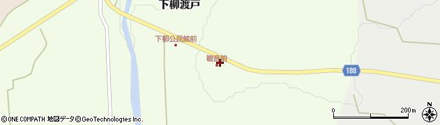 山形県尾花沢市下柳渡戸67周辺の地図