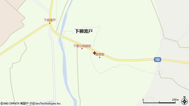 山形県尾花沢市下柳渡戸87周辺の地図