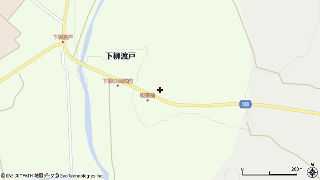 山形県尾花沢市下柳渡戸55周辺の地図