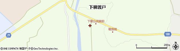 山形県尾花沢市下柳渡戸97周辺の地図