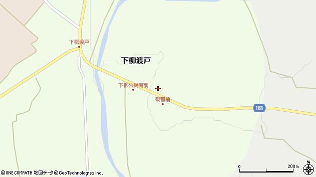 山形県尾花沢市下柳渡戸48周辺の地図