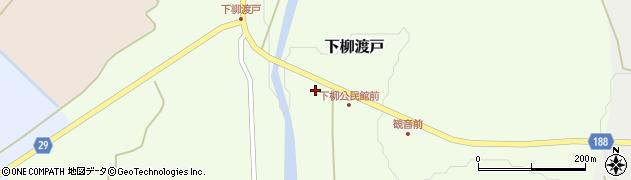 山形県尾花沢市下柳渡戸7周辺の地図