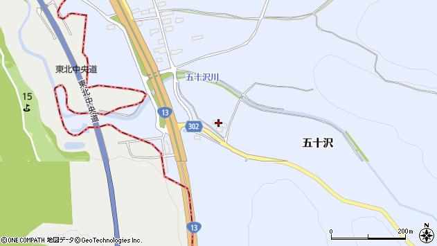 山形県尾花沢市五十沢275周辺の地図