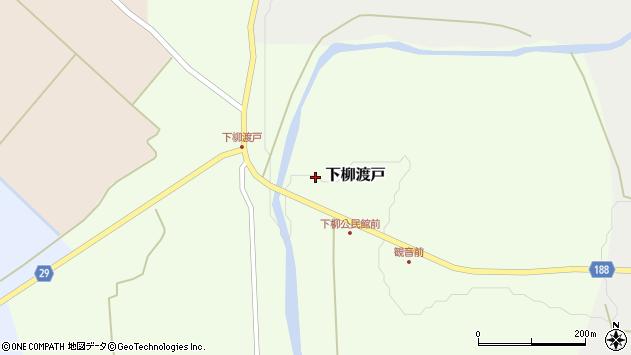 山形県尾花沢市下柳渡戸11周辺の地図