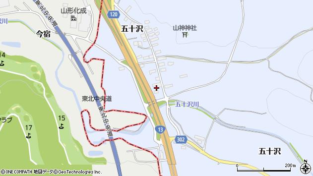 山形県尾花沢市五十沢109周辺の地図