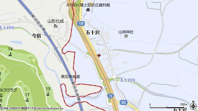 山形県尾花沢市五十沢105周辺の地図