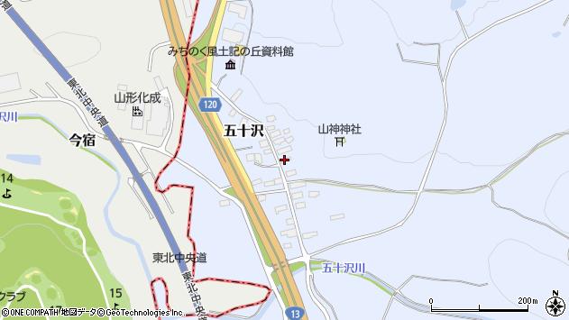 山形県尾花沢市五十沢150周辺の地図
