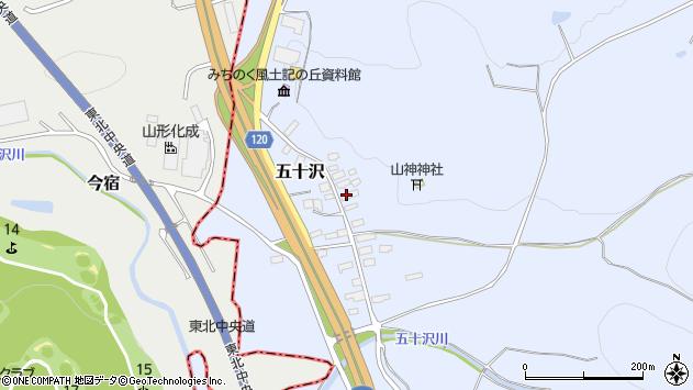 山形県尾花沢市五十沢151周辺の地図