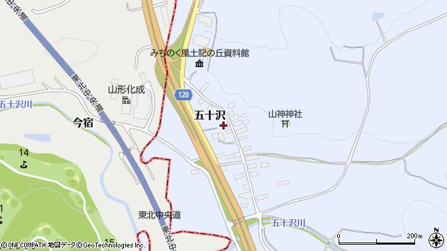 山形県尾花沢市五十沢97周辺の地図