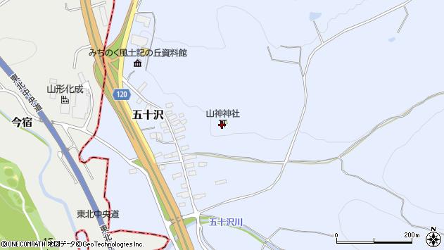 山形県尾花沢市五十沢1317周辺の地図