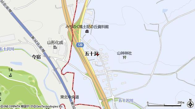 山形県尾花沢市五十沢96周辺の地図