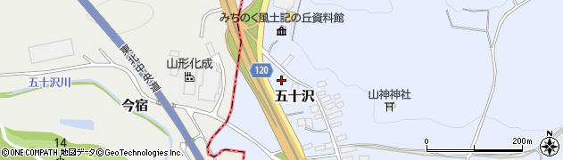 山形県尾花沢市五十沢94周辺の地図