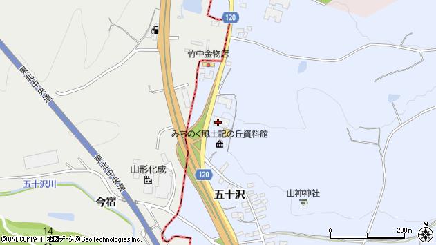 山形県尾花沢市五十沢1432周辺の地図