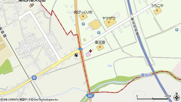 山形県尾花沢市尾花沢1375周辺の地図