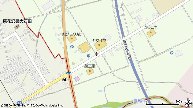 山形県尾花沢市尾花沢1405周辺の地図
