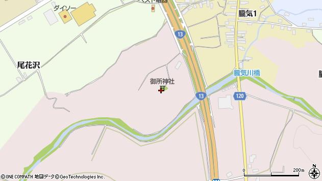 山形県尾花沢市朧気654周辺の地図