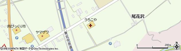 山形県尾花沢市尾花沢1524周辺の地図