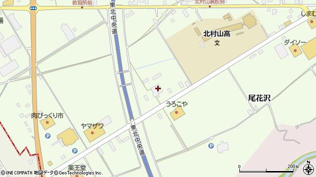 山形県尾花沢市尾花沢1532周辺の地図