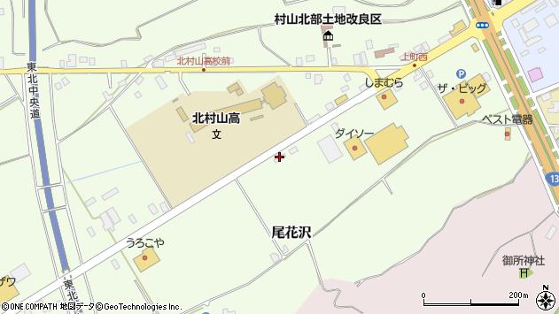 山形県尾花沢市尾花沢1628周辺の地図