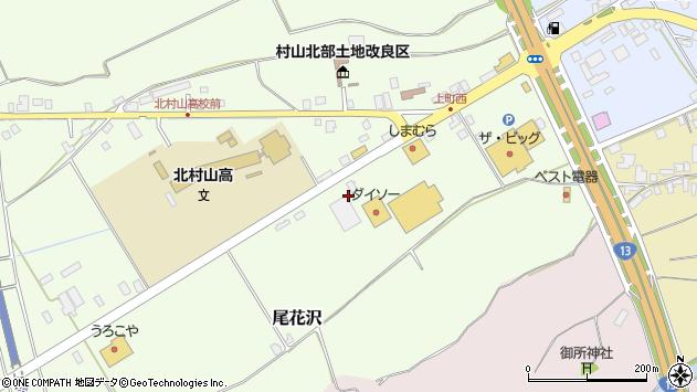 山形県尾花沢市尾花沢下新田1641周辺の地図