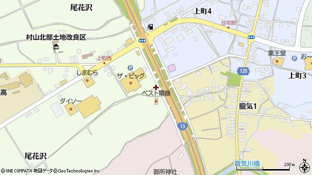 山形県尾花沢市尾花沢1773周辺の地図