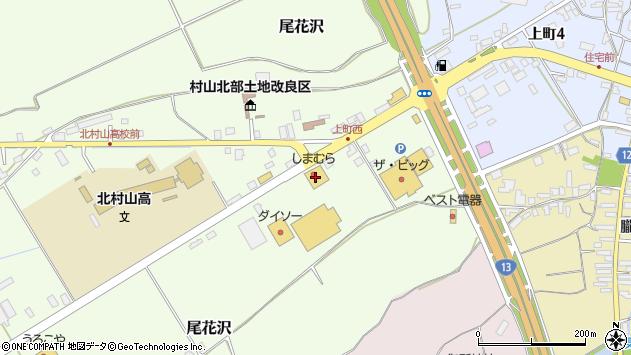 山形県尾花沢市尾花沢1699周辺の地図