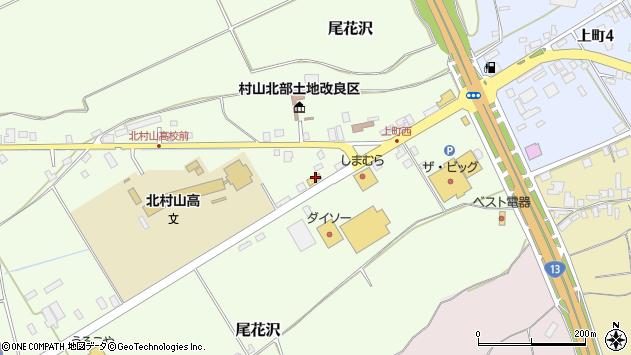 山形県尾花沢市尾花沢1686周辺の地図