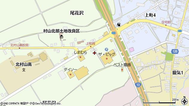 山形県尾花沢市尾花沢1710周辺の地図