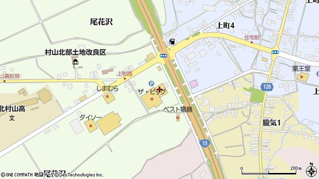 山形県尾花沢市尾花沢下新田1733周辺の地図
