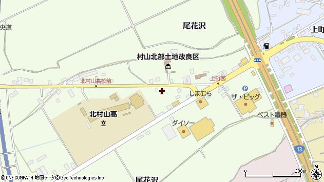 山形県尾花沢市尾花沢1663周辺の地図