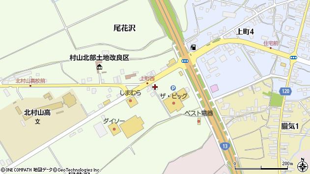 山形県尾花沢市尾花沢下新田1722周辺の地図