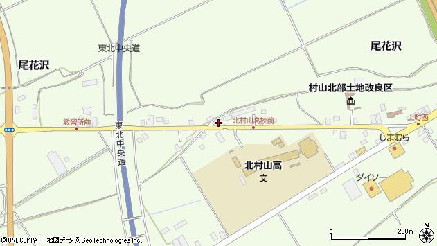 山形県尾花沢市尾花沢1570周辺の地図