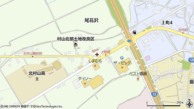 山形県尾花沢市尾花沢1716周辺の地図
