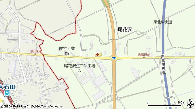 山形県尾花沢市尾花沢1333周辺の地図