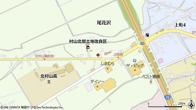 山形県尾花沢市尾花沢1709周辺の地図