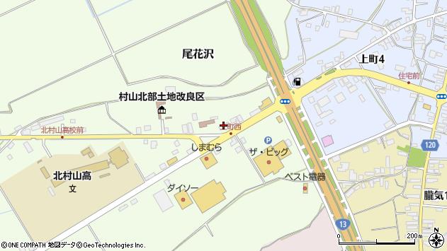 山形県尾花沢市尾花沢周辺の地図
