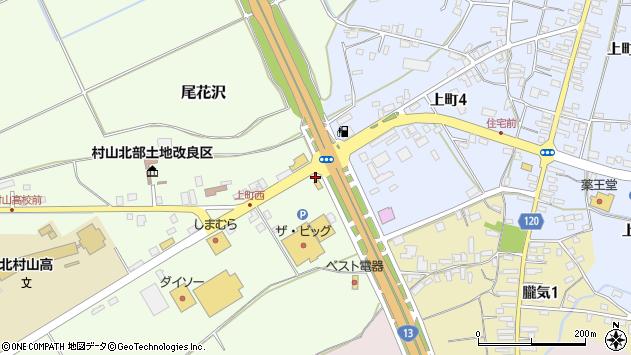 山形県尾花沢市尾花沢下新田1727周辺の地図