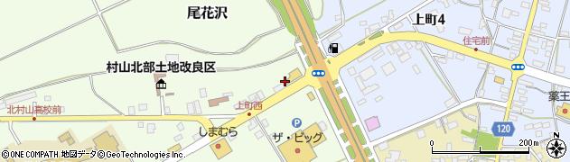 山形県尾花沢市尾花沢1745周辺の地図