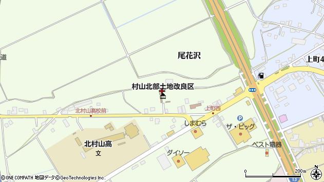 山形県尾花沢市尾花沢南原1601周辺の地図