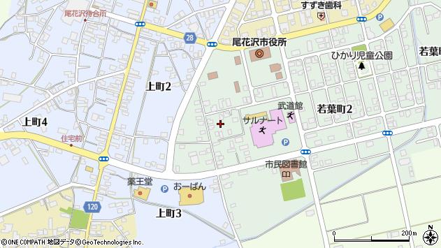 山形県尾花沢市若葉町1丁目周辺の地図