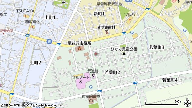 山形県尾花沢市若葉町2丁目周辺の地図