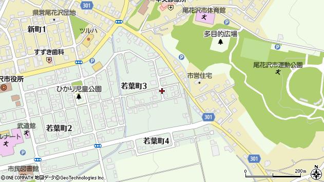 山形県尾花沢市若葉町3丁目周辺の地図