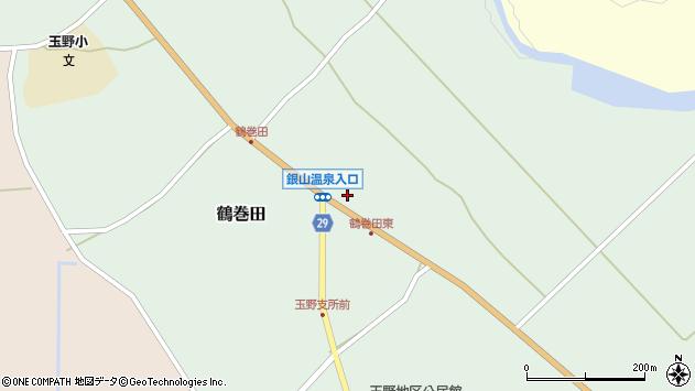 山形県尾花沢市鶴巻田447周辺の地図