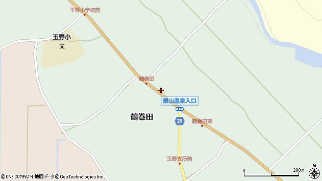 山形県尾花沢市鶴巻田428周辺の地図