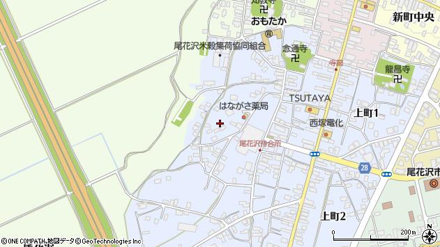 山形県尾花沢市上町6丁目周辺の地図