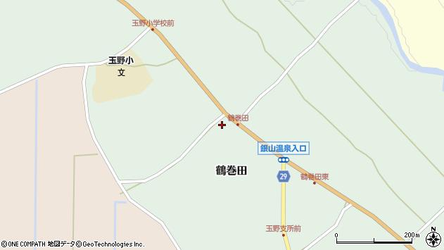 山形県尾花沢市鶴巻田422周辺の地図